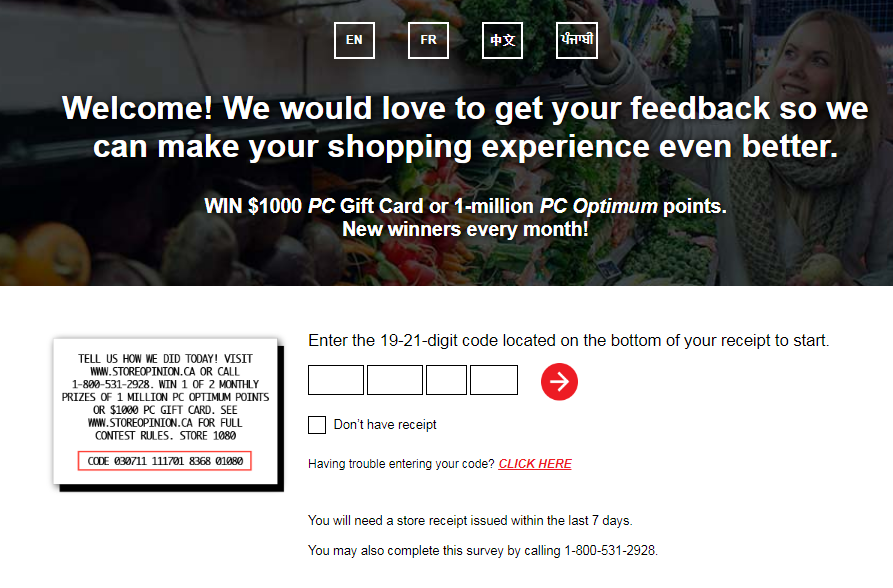 Loblaws Guest Experience Survey